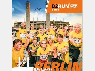 2016 wird der B2RUN auch in Aachen, Kaiserslauter, und in Köln stattfinden