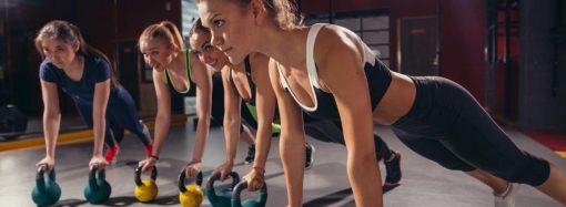 Functional Training im Groupfitness